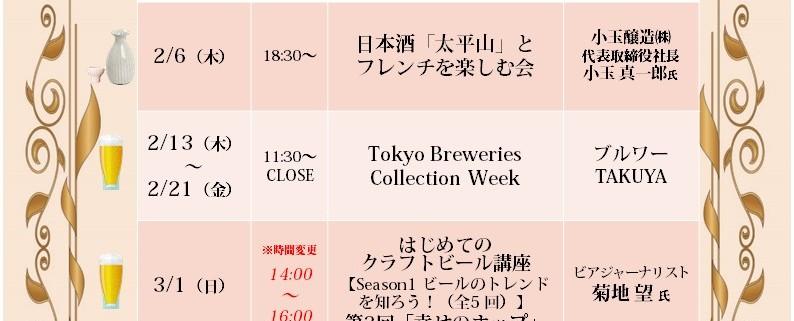 SDV_schedule