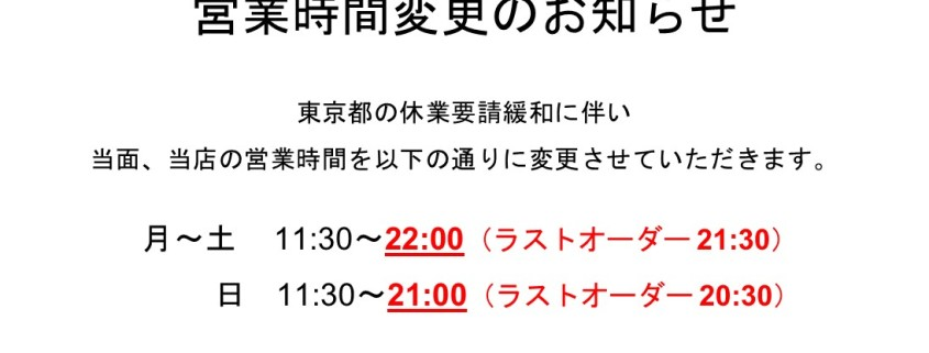 お知らせ (2)